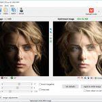 jpeg image adjustments